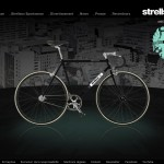 site fixie bianchi strellson