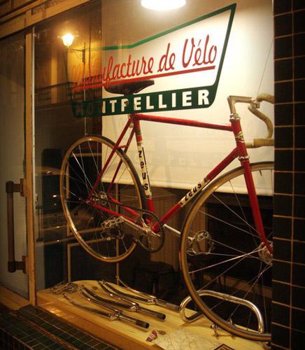 La Manufacture de Vélo