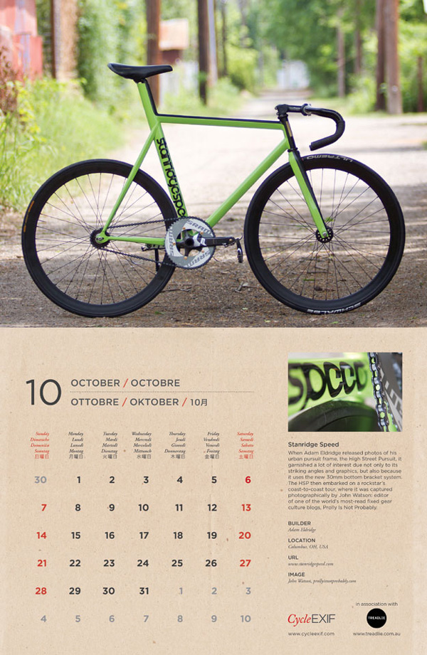 Cycle-EXIF-Bicycle-212-fixie