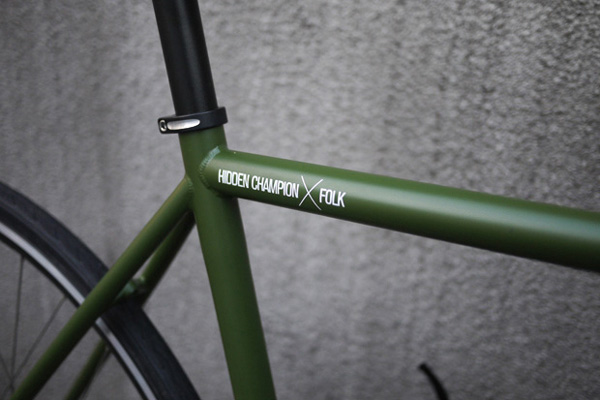 hidden champion aresbykes folk fixie